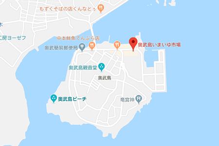 奥武島(おうじま) いまいゆ市場