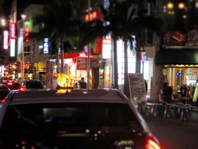 ハレクラニ沖縄 アクセス タクシー