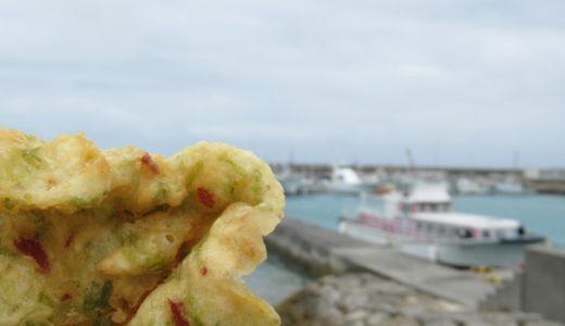 沖縄 奥武島(おうじま)で天ぷら食べて猫見てきた!