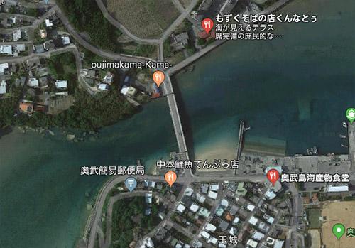 沖縄 奥武島(おうじま)