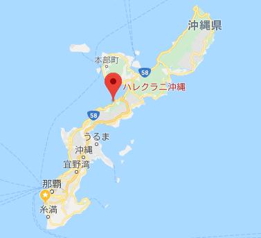 ハレクラニ沖縄 アクセス
