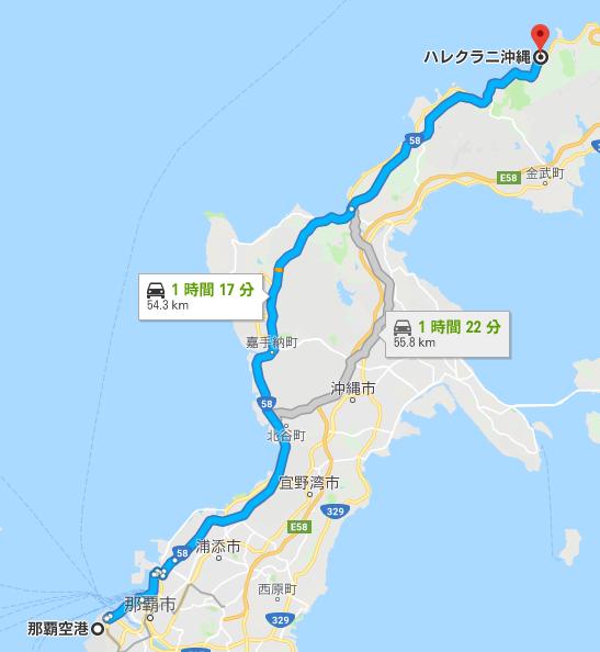 ハレクラニ沖縄 アクセス 行き方 レンタカー