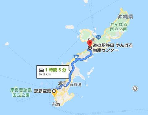 許田やんばるセンター 行き方