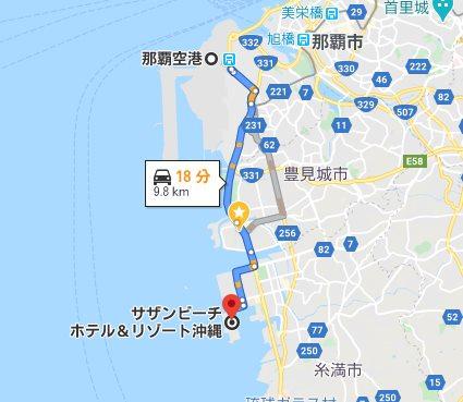 沖縄 南部 夕日スポット